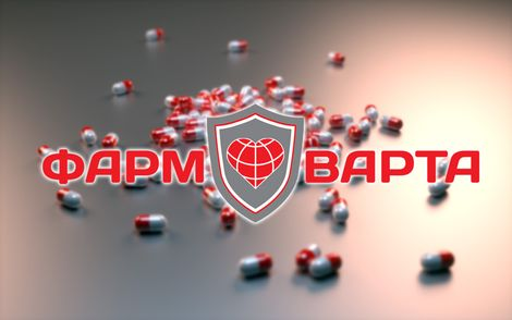 МОЗ тормозит принятие проекта Лицензионных условий по производству, импорту, оптовой и розничной торговле лекарственными средствами
