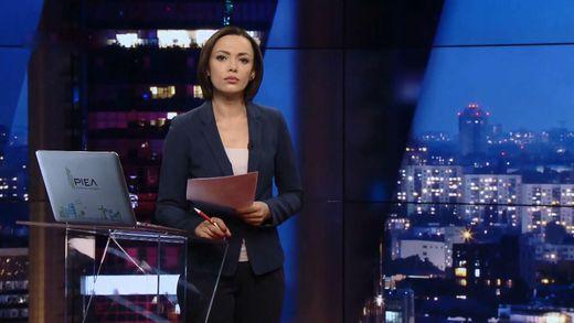 Підсумковий випуск новин за 19:00: Протести у Львові. Ситуація в зоні АТО