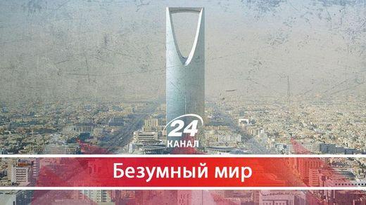 """""""Игра престолов"""" в Саудовской Аравии"""