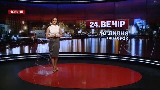 Випуск новин за 20:00: Обстріли біля Донецького аеропорту. Нові захворювання на ботулізм