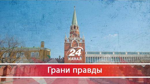Неосуществимая российская мечта