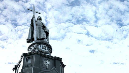 Річниця хрещення Київської Русі-України: у Києві розпочалася хресна хода