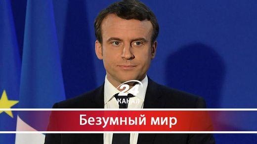 Как за два месяца президент Франции потерял поддержку и доверие собственного народа