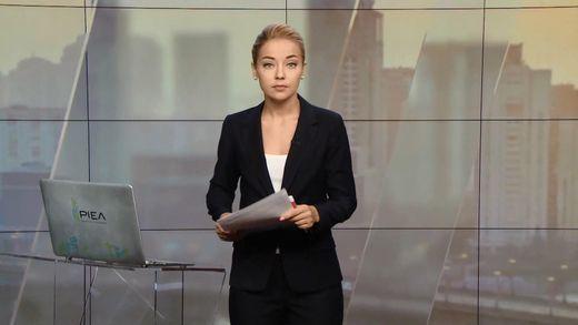 Випуск новин за 14:00: З Польщі депортують українців. Український хакер зламав сервери США