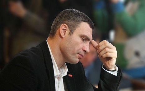 Віталій Кличко вчергове сконфузився