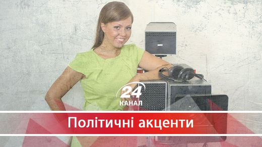 Чому насправді видворили російську журналістку з України