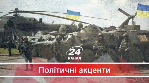 Чим викликана щедрість американських сенаторів до України
