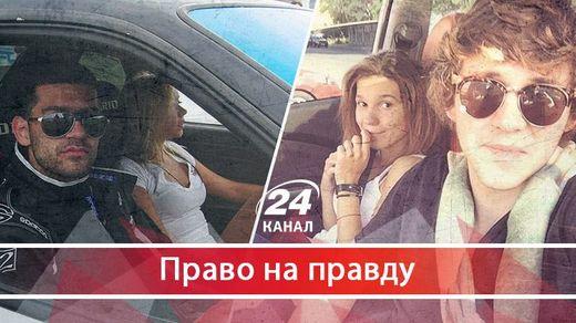 """Про мажорів-""""вбивць за кермом"""", які мало цікавлять генпрокурора Луценка"""