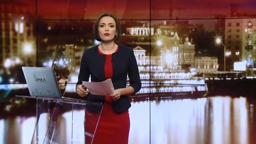 Випуск новин за 19:00: Порошенко в ПАРЄ. Всесвітній день психічного здоров'я