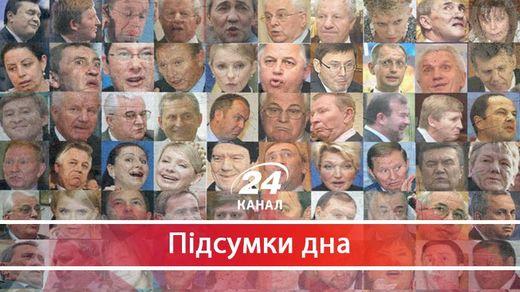 Про політичних перевертнів України