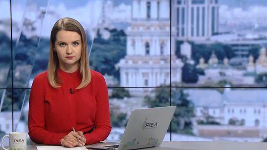 Випуск новин за 11:00: НАБУ відкрило провадження проти Луценка. Українські політв'язні в Росії