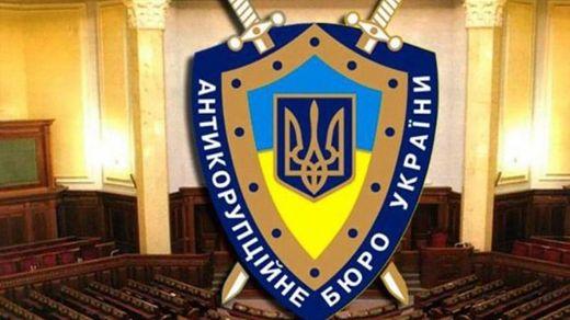 Чем рискует украинская власть, если уничтожит НАБУ