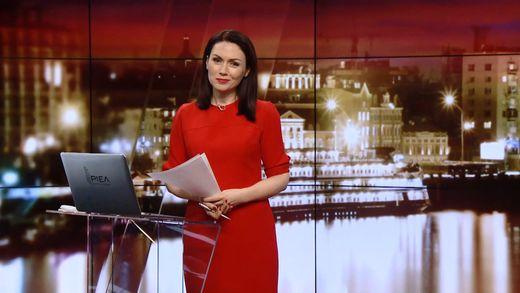 Випуск новин за 19:00: Нова справа НАБУ та САП. Новини із зони АТО