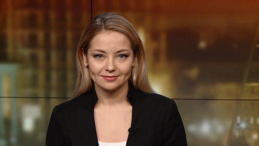 Випуск новин за 18:00: Ситуація в зоні АТО. ГПУ оскаржила рішення по Саакашвілі