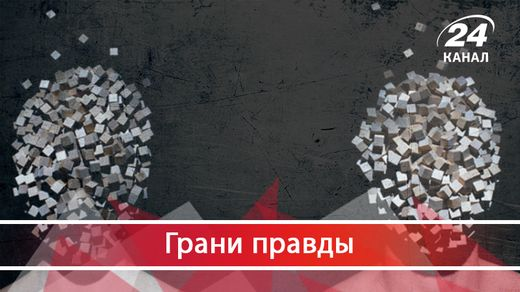 Российское двоемыслие: к чему приводят двойные стандарты