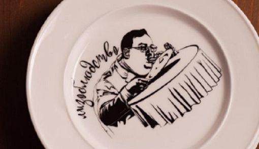 """""""Лизоблюдство"""": в Україні продають посуд із Геращенком, який облизує тарілку (фото)"""