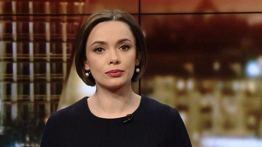 Випуск новин за 19:00: Нещадний обстріл Новолуганського. Зауваження від МВФ