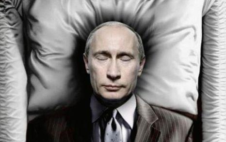 Дождались наконец-то, или Сценарий смерти Путина