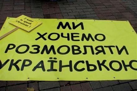 Чи потрібно в Україні заборонити російську мову
