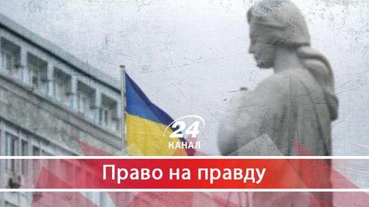"""Як """"судді Майдану"""" продовжують служити на вигоду владі"""