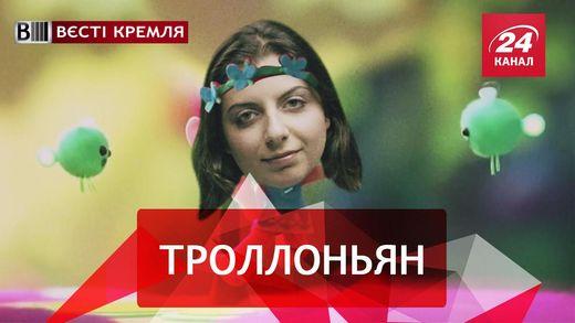 """Вести Кремля. Сливки. Симоньян подалась в юмористки. Трэш в """"Лужниках"""""""