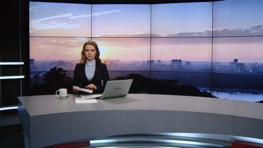 Выпуск новостей за 10:00 Суд по делу Савченко. Франция бастует