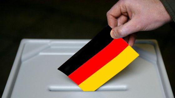 espreso.tv Парламентські вибори в Німеччині  третина уже віддала голос 9c90752491972