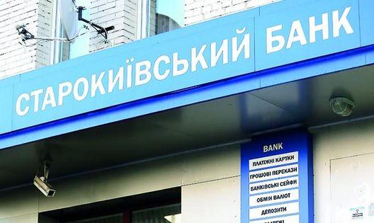 Екс-голову одного з українських банків підозрюють у привласненні 82 млн  гривень (14.99 43) b8a8cfcf704d5