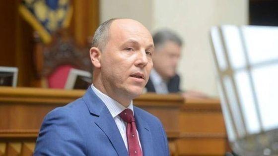 unn.com.ua Парубій порушив регламент при підписанні законопроекту про  особливий статус Донбасу c32604ce21abf