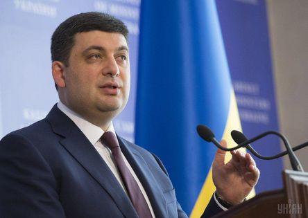 DC5n Ukraine mix in ukrainian Created at 2017-10-13 12 09 463910b7912b0
