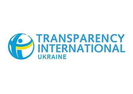 DC5m Ukraine mix in ukrainian Created at 2017-10-17 01 29 a721ae9ba7080