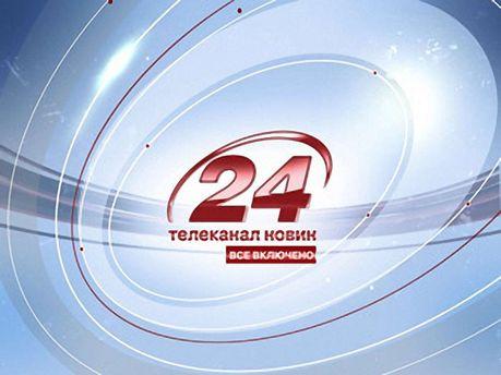 """""""Мегапроект"""" для УЄФА"""