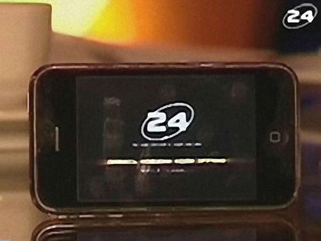 Мобільне телебачення для iPhone