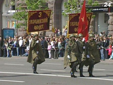 Парад до Дня перемоги