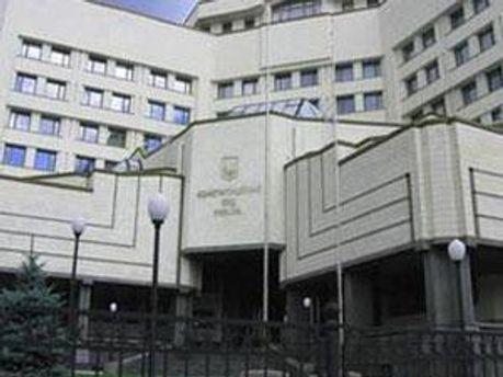 Конституційни Суд України