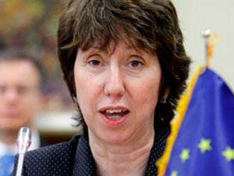 Віце-президент Єврокомісії Кетрін Ештон