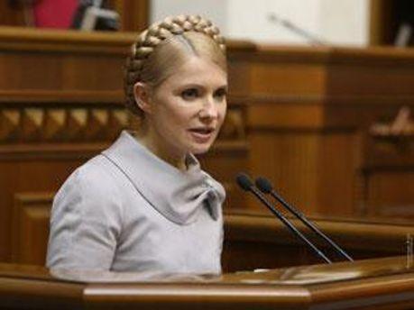 Лідер опозиції Юлія Тимошенко