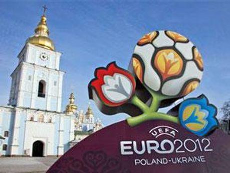 Кабмін зробив Євро-2012 безтендерною зоною