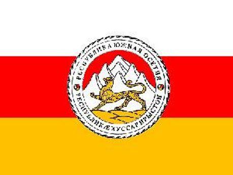 Прапор Південної Осетії