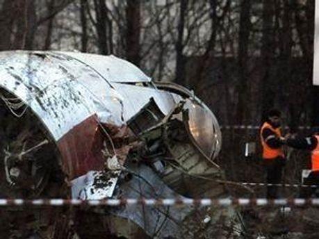 Літак був обладнаний трьома