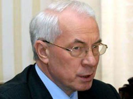 Прем`єр-міністр України Микола Азаров