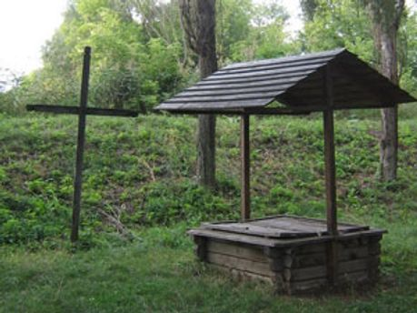 Стара криниця