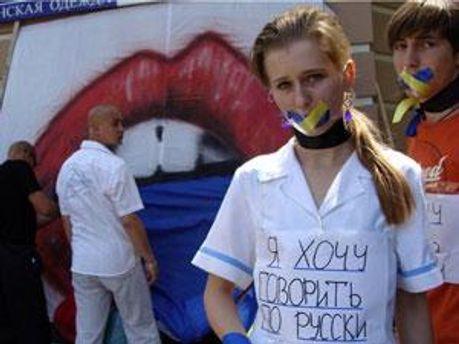 У Криму за російську мову можуть звільнити