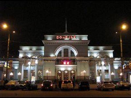 Залізничний вокзал у Донецьку