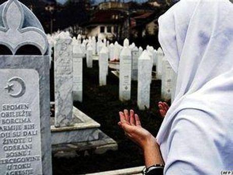 Затримано підозрюваного у вбивстві тисячі боснійських мусульман