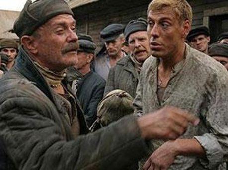 Епізод із фільму