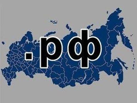 Крім Росії, доменами національною мовою обзаведуться Єгипет, ОАЕ і Саудівська Аравія