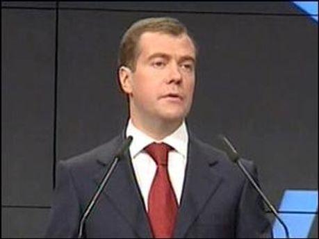 Президент РФ вніс в парламент угоду по ЧФ