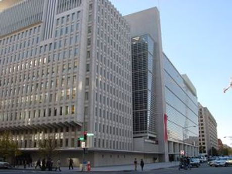 Штаб-квартира Світового банку у Вашингтоні