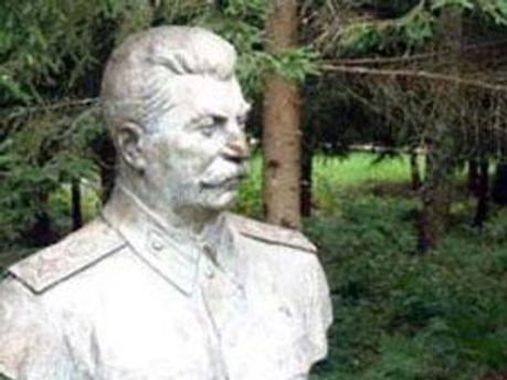 Погруддя Й. Сталіну